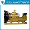 90kw/112kVA diesel Generator met Alternator Stamford