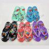 Flop Flip PVC 5 цветов для женщины