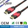 Sipu Mann zum männlichen HDMI Kabelhalter-Ethernet 3D 4k