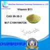 ビタミンB11 CAS 59-30-3