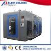 Máquina ahorro de energía del moldeo por insuflación de aire comprimido de la protuberancia de la estación doble