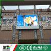 도매 힘 저축 P10 옥외 풀 컬러 발광 다이오드 표시 스크린