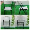 Banquet Dining Picnic Camping 정원 Wedding를 위한 백색 Blow Mold Folding Chair