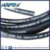 Heiße Verkaufs-niedrigster Preis-Zweidrahtflechten-hydraulischer Gummischlauch