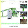 E-WasteのためのDura-Shred Latest Technology Recycling Machine