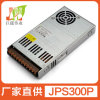 300W, LED Switching Power Supply, Super Thin, High Effiency