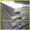 Placa de acero de laminado en caliente ASTM A36 de carbón de la alta calidad para el edificio de la estructura