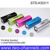 Mini TF tarjeta de MP3/MP4 altavoces