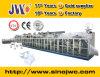 赤ん坊Diaper Equipment 300PCS/Min