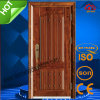 高品質の鋼鉄外部ドア