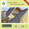 Цвет Clay Metal Ridge Roof Tiles, Stone Coated Steel Roofing Tile для House