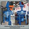 Насос Froth изготовления Китая минеральный центробежный