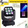 LED 광속을%s 가진 단계 세척 효력을%s 이동하는 헤드 9PCS 10W RGBW 4in1 LED 매트릭스 빛
