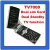 TV7000携帯電話