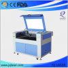 Maquinaria del grabado del laser