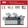 Máquina de impresión en offset de la venta del directorio de la fábrica (247/256)