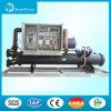 Refrigerador refrigerado por agua industrial del centrífugo del tornillo 100ton
