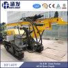 Hf140yのクローラーDTH掘削装置は、掘削装置を固定する