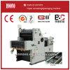 소형 오프셋 인쇄 기계 오프셋 인쇄 기계