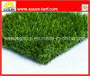 商業および国内美化のための優れた人工的な草