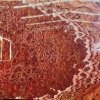 Colore rosso/Honey/White Onyx Marble Slab per Wall/Floor /Countertop