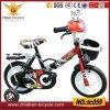 Schaumgummi-Gummireifen 12  14  16  TIG Schweißen /CO2, das Kind-Fahrrad/Kind-Fahrrad schweißt