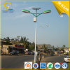 O dobro arma luzes solares do diodo emissor de luz da rua