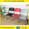 Silla plástica blanca barata plegable de la comida campestre de la silla del HDPE