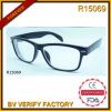 Simple Black Frame Glass for Reading (R15069)
