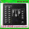 LED RGBのコントローラ