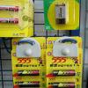 Etiqueta de la caída de la ampolla de la seguridad de la venta al por menor del supermercado del sistema de EAS
