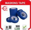高品質は、カスタマイズされた保護テープ- Y63である場合もある