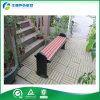 Banco de parque compuesto plástico de madera al aire libre durable, banco al aire libre compuesto plástico de madera (FY-120X)