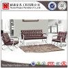 حارّ عمليّة بيع [بو] جلد مكتب أريكة مع معدنة ساق ([نس-سك403])