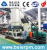 280-350kg/H PE/PP Film Agglomeration Pelletizing Line
