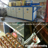 Máquina de calefacción de inducción para el recocido fino Wh-VI-200 del alambre