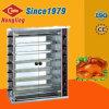 Machine commerciale de Rotisserie de poulet de gaz de brûleurs à l'acier inoxydable 7 pour le restaurant