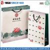 Receive Bag Gift MustへのブティックGift Paper Bag Bag Gift Bag!
