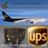 サイパンへのUPS International Courier Express From中国