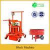 Qmr2-45移動式卵置くブロック機械