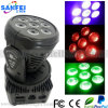 7PCS*12W RGBW Mini LED Wash Moving Head Light (SF-113)
