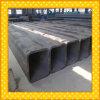 空の鋼鉄長方形の管
