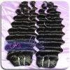 100% Virgin 7A agua ondulado de visón de pelo extensión del pelo de Remy! !