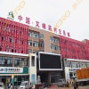 Marketing를 위한 HD Outdoor LED Video Display