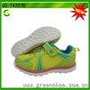 中国の新しい子供の運動靴(GS-74267)