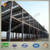 Fabricante del almacén de la estructura de acero de China