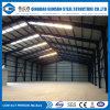 Cusomized Qualitäts-Fertigstrukturelle Speicher-Stahlhalle
