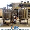 衛生縦のステンレス鋼混合タンク発酵槽タンク