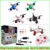 Het Stuk speelgoed van de helikopter, de Helikopter van de Vierling, het Stuk speelgoed van de Schijf, het Stuk speelgoed van Kinderen