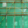 卸し売り安全塀の構築のネット